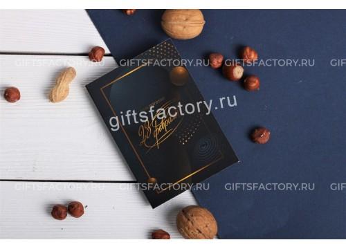 Большая шоколадка ручной работы с открыткой 23 февраля