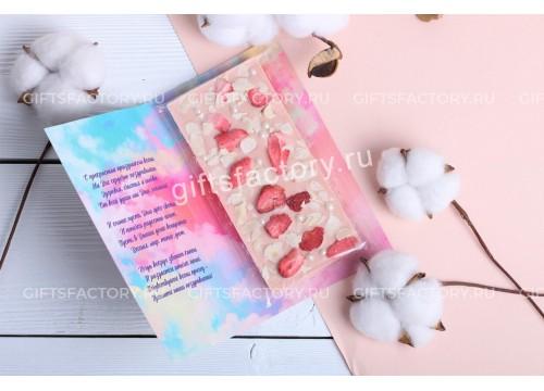 Подарок Малая шоколадка ручной работы с открыткой 8 марта