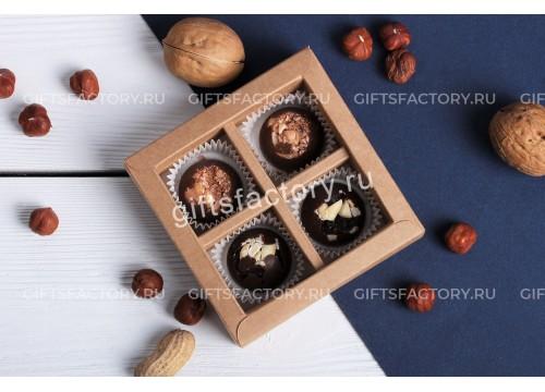 Набор шоколадных конфет ручной работы 4 шт, крафт