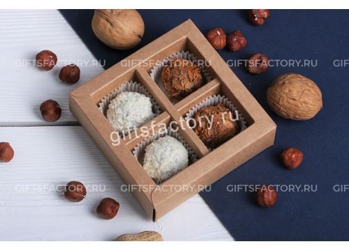 Набор шоколадных трюфелей ручной работы 4 шт, крафт