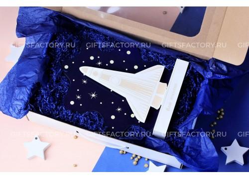 Подарок Хочу стать космонавтом