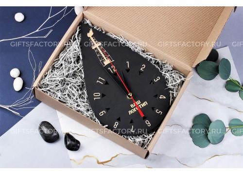 Подарок Капля времени