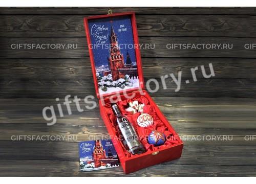 Подарок Кремлевский подарок