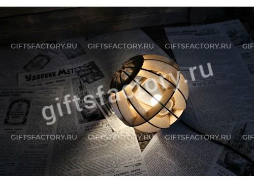 Подарок Лампа-шар