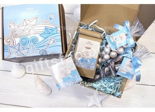 Подарок Морской