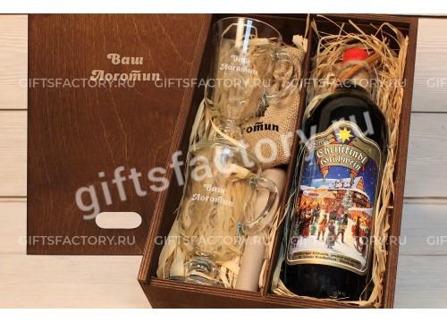 Подарок Глинтвейн в деревянной коробке