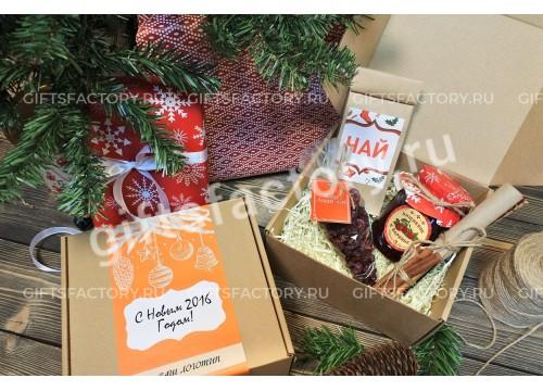 Подарок Вам посылочка
