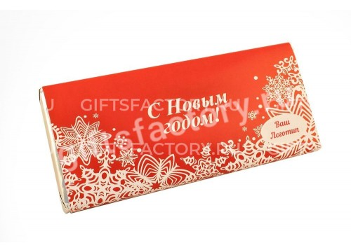 Подарок Шоколадная плитка 50 гр.