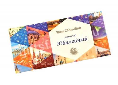 Подарок Шоколадная плитка 100 г. в картонной упаковке