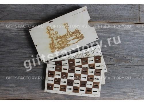 Подарок Шахматы