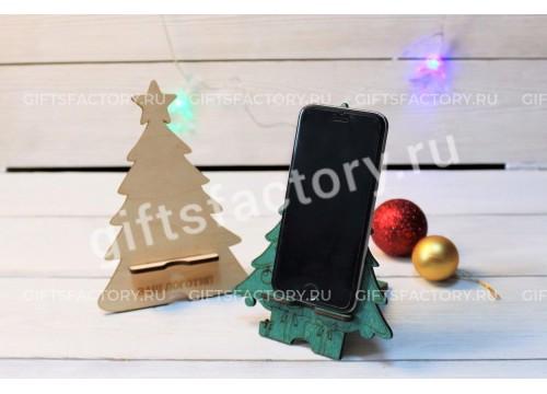 Подарок Подставка под телефон - ёлка