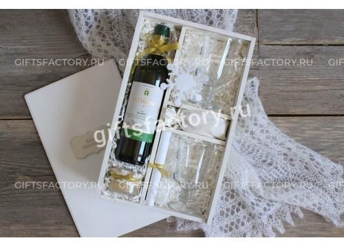 Подарок Белый глинтвейн супер вип