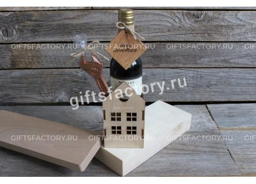 Подарок Выше крыши