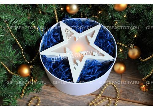 Подарок Звезда