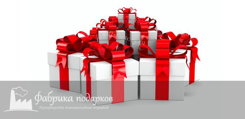 Подарки сотрудникам на день защитника