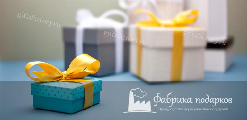 подарки на день защитника партнёрам
