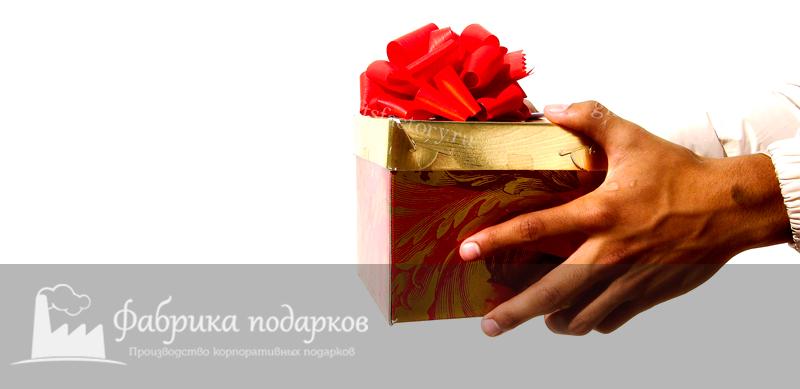 Корпоративные подарки на день защитника партнёрам