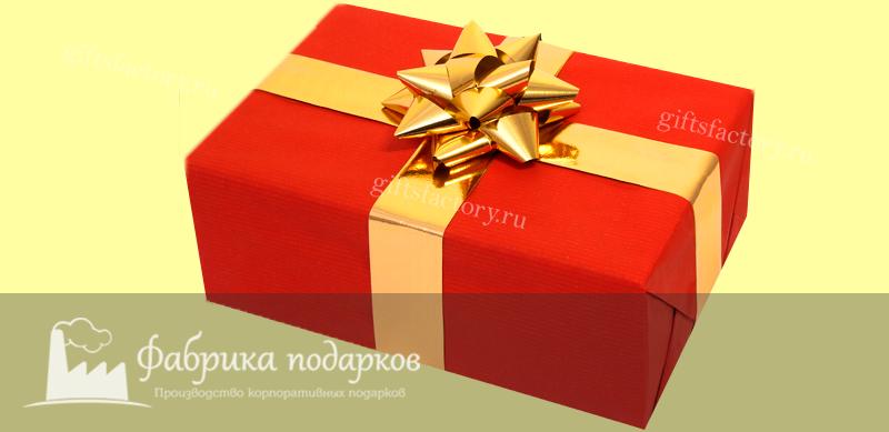 подарки на день бухгалтера