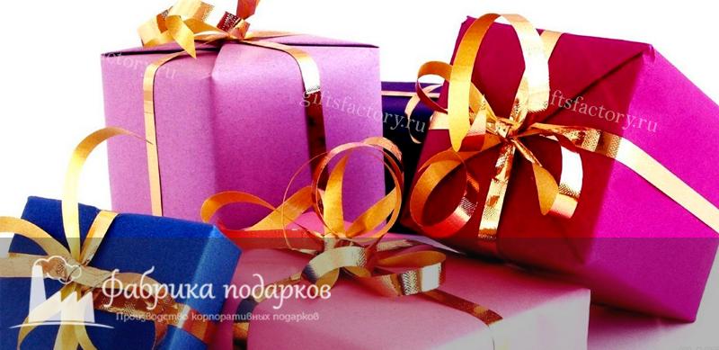 Подарки детям работников на юбилей