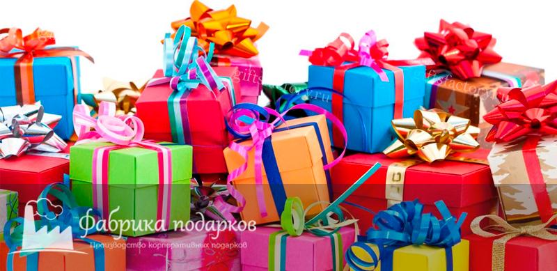 Подарки на день торговли
