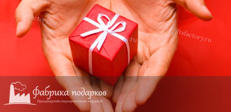 Подарок торговцу
