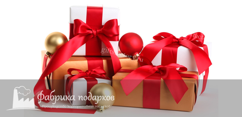 Подарки на проф. праздники