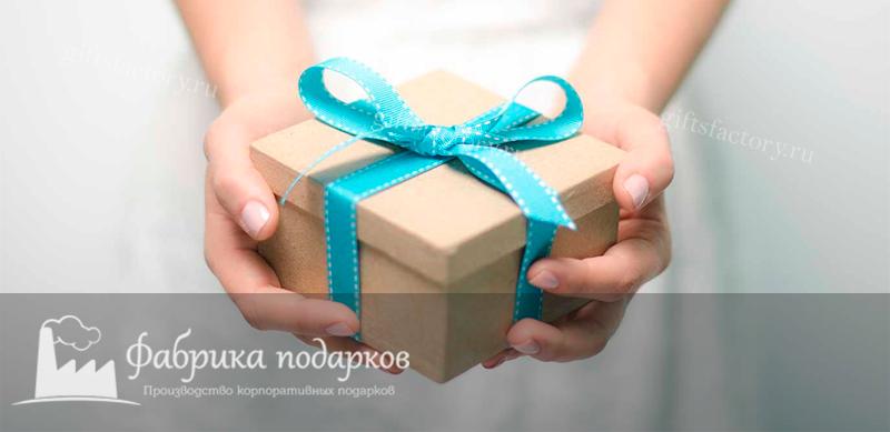 Подарки клиенткам на женский день
