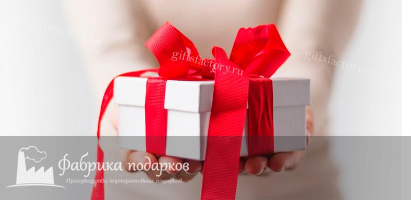 Подарки сотрудникам на юбилей фирмы