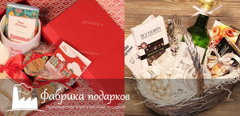 Корпоративные подарки женщинам на 8 марта с логотипом