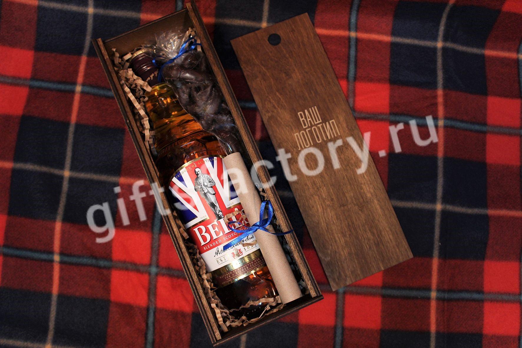 Отличным съедобным подарком из Шотландии станут производимые всемирно 62