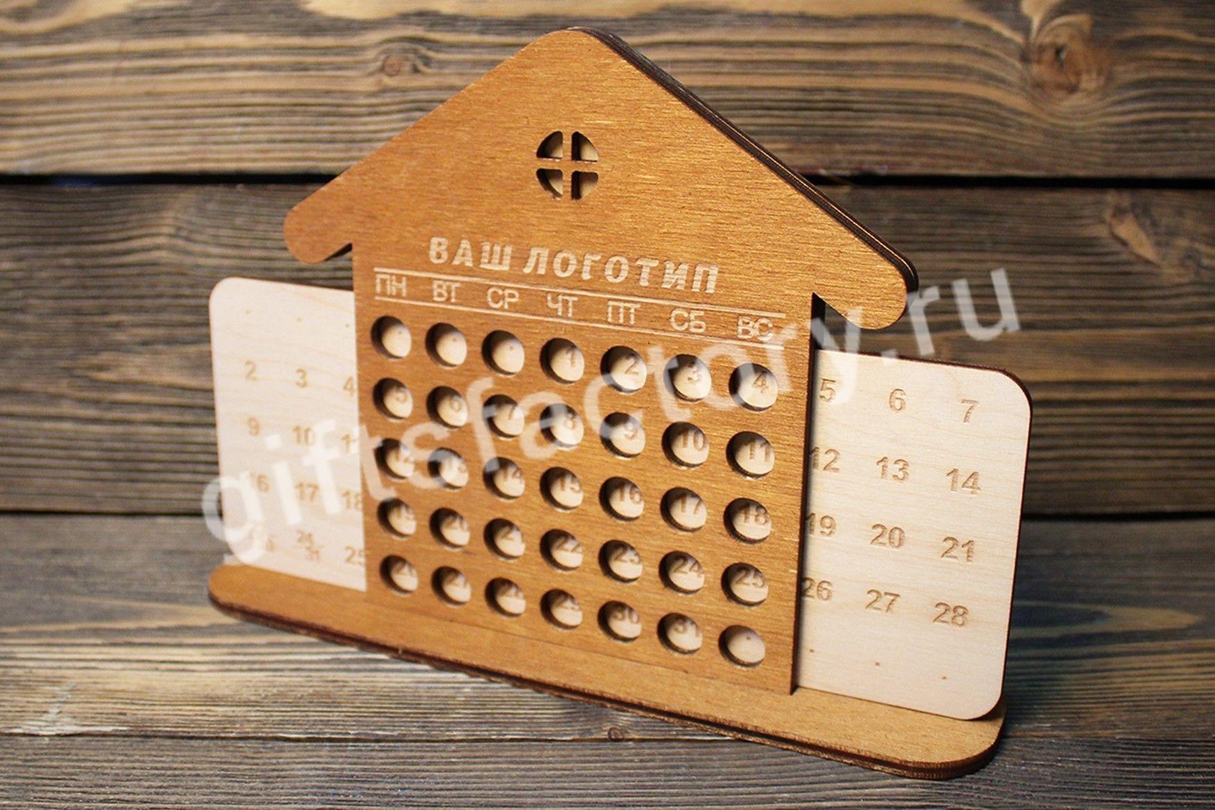 Кубики-трансформеры, изготовление сувенирной продукции 80