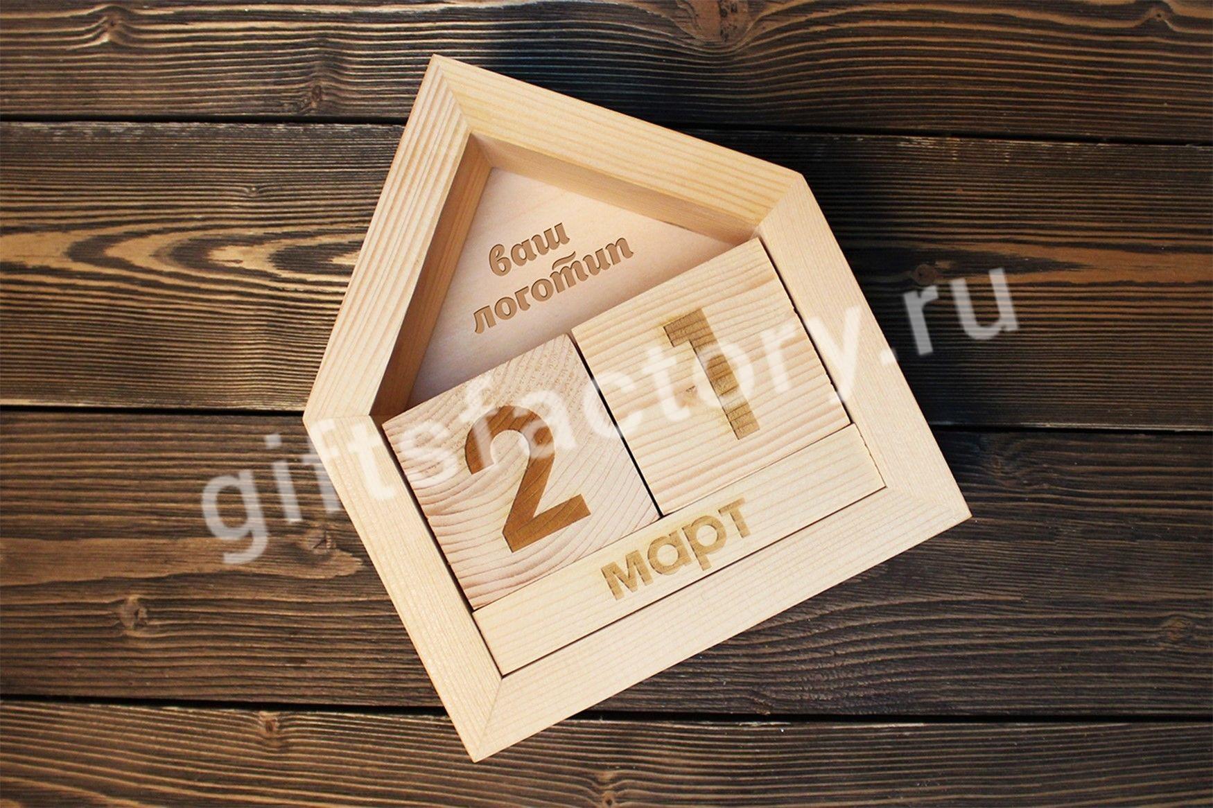 Кубики-трансформеры, изготовление сувенирной продукции 7