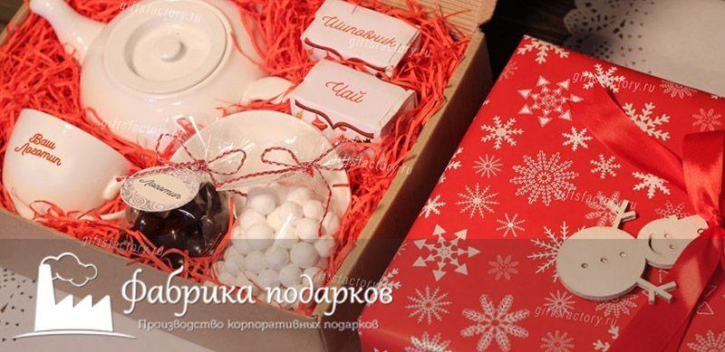 Корпоративные подарки на новый год клиентам