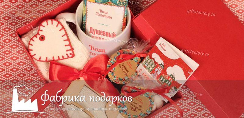 Новогодние корпоративные подарки клиентам