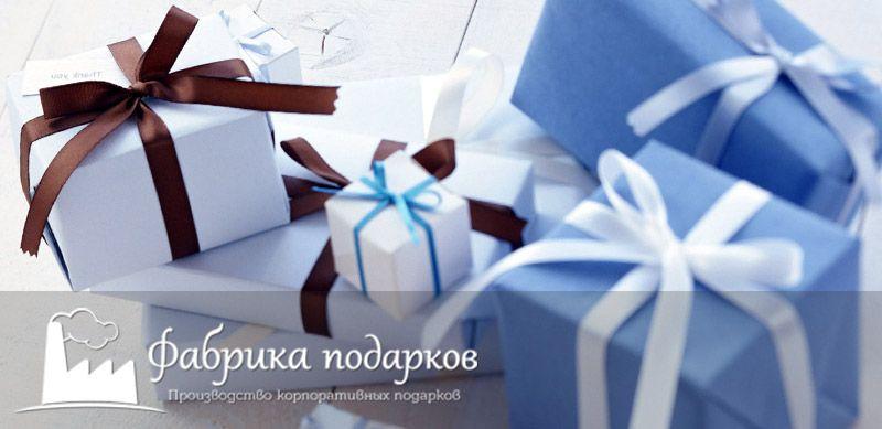 Креативность корпоративных подарков